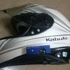 Bluetoothレシーバーをヘルメットに取り付けてみた