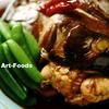 錦海真鯛のアラ煮