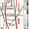 名古屋中心部に活断層