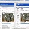 Ver.4.20:Google ホームページ対訳