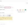 Googleのキーワードプランナー使うための、AdWordsの登録攻略法 (2017年版)