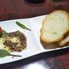 中東のスパイス【スマック】 ハイビスカス+ゆかりのような華やかな香りと酸味