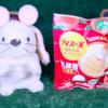 【グリコ アイスの実 濃厚白桃ヨーグルト味】ローソン 1月21日(火)新発売、コンビニ アイス 食べてみた!【感想】