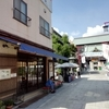 猛暑の東京で、ウシと甲子園について考える