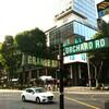 シンガポールの現地採用で5年働けば1000万貯まる。世界一物価が高いらしいシンガポールでの節約のコツ10選。