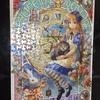 ◆ジグソーパズル◆ 500ピース めざせ!パズルの達人 アリスの夢&鶏トン節ラーメン