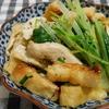 簡単!!水菜とこんがり油揚げのオリーブオイル和えの作り方