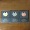 20191102 ジム マスターズ大会 金銀銅メダル