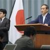北朝鮮が弾道ミサイル1発を発射、日本海に落下
