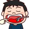 二歳で口臭が発生する?3つの原因と改善方法