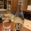 京都市役所近くで気軽に飲める座敷の居酒屋「酒場 たいげん」