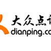 """【中国版食べログ】「大众点评」を味方につけて""""网红店""""になる方法。"""