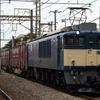 貨物列車撮影 7/27 64と65の国鉄色祭り!!