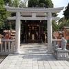 京都ぶらり 朝散歩 八坂神社縁結び