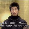 【パワプロ2020・再現】藤田 一也[ドラフト用](横浜)