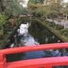 【2泊3日】那須塩原・日光・宇都宮旅行に行ってきた
