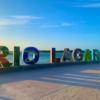 カンクン行ったら外せない観光スポット3選!ピンクレイク…絶景です。