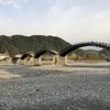 11月の広島、山口、島根旅