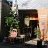 京都の裏道にあったカフェは小さな珈琲の美術館でした。『coffee山川』