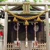 安らぎスポット 茶ノ木神社
