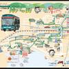 神戸の旅・1日目