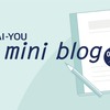 ▽KAI-YOU制作部での勉強会▽香川県の骨付鳥&キャベツ|KAI-YOU mini blog 1月20日