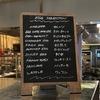 【グランドハイアット東京】豪華絢爛!朝食ブッフェレポート2018年2月【新メニューが追加!】〜子連れホテルブッフェ〜