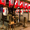 大阪梅田の北向地蔵の歴史と私個人の思い出を綴る