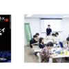 日経ビジネス(2019年9月9日号)「フロントランナー 創造の現場」に掲載されました。