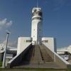 【神奈川県・横浜市】横浜港シンボルタワーの写真