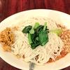 中国家庭料理 楊(池袋)