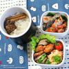 #240 真鱈の西京味噌漬け焼き弁当