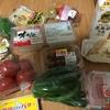 60代おひとり様の食費2,000円スーパーの買い物は何日持つ?
