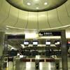 9/11 香港最終日 #38in香港