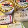 香港でバターを買って帰る②