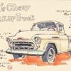 50年代のシボレー・トラック【犬的に忠実な人類の友】