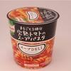 トマトの甘さとドロドロデンプンも脂質が低い 内容量41.9g 炭水化物32g 完熟トマトのスープパスタ クノール スープDERI 日清