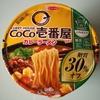低糖質商品レビュー:25 ココ壱番屋監修カレーラーメン