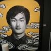 ソウルの旅[201704_04] - 直撃催涙弾に倒れた烈士と6月民主抗争を記憶する「李韓烈記念館」