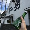 神崎⑤-仁勇
