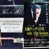 大槻ケンヂLIVE!with Glim Rockers