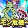 【ポケモンSM】インターネット大会「ポケモン危機一髪!」がめっちゃ楽しそう!