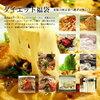 美メモ〜ダイエット食〜