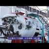 中国の有人深海潜水艇「蛟竜」号、沈没の危機だった | 観察窓に、約400℃の熱水があわや直撃
