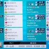 【剣盾S3】黎明ラプラスドリュキッス【最終15位】