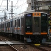 阪神9000系 9207F 【その22】