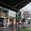 雨の午後に。