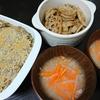 里芋コロッケ、きんぴられんこん、味噌汁