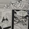 「新美の巨人たち」で手塚治虫『ジャングル大帝』(放送済、BSで10日再放送)