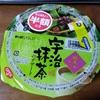 半額のお菓子【岡崎物産 宇治抹茶のデザート】